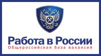 Строительный комплекс Костромской области